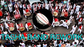 2018 tasha band remix,dj nikhil martyn,tapori mix,TASHA BAND NEW REMIX,mauli dhol tasha pathak at devi chowkacha raja padhya pujan 2017 dombivli,mauli dhol tasha pathak,mauli dhol pathak,mauli pathak,mauli,dhol tasha pathak,dhol tasha dhwaj pathak,puneri pathak,devi chowkacha raja padhya pujan sohala 2017,devi chowkacha raja dombivli,devi chowk,dombivli,mumbai attractions,vimal shah,2017,music,aamhi dholkar dhol tasha pathak,shiledar dhwaj pathak,mumbai,marathi,news,dhol (musical instrument),dhwaj pathak,girgaon dhwaj pathak,morya