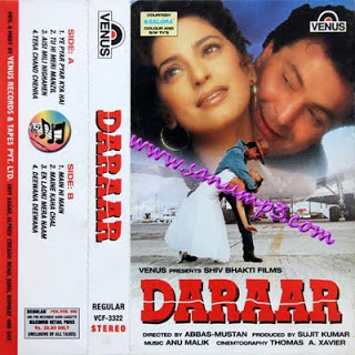 Ye Pyaar Pyaar Kiya Hai - Daraar (1996) Movie Mp3 Songs ...