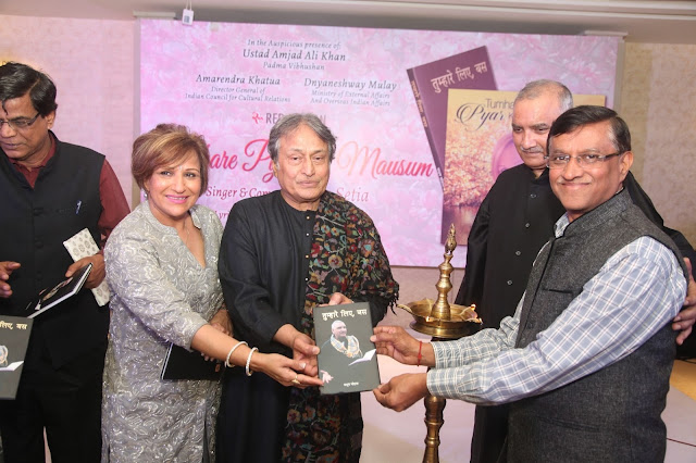 Unveiling  the Book -Tumhare Liye- Singer Gita Setia with Ustad Amjad Ali Khan Padma Vibhushan , Dr. Madhup Mohta and Ministry of External Affair Mr. Dnyaneshwar Mulay.