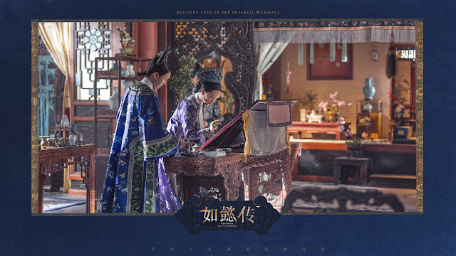 Ruyi's Royal Love in the Palace Chinese TV series