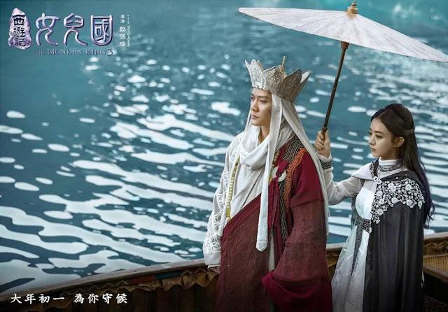 Monkey King 3 Feng Shaofeng Zhao Liying