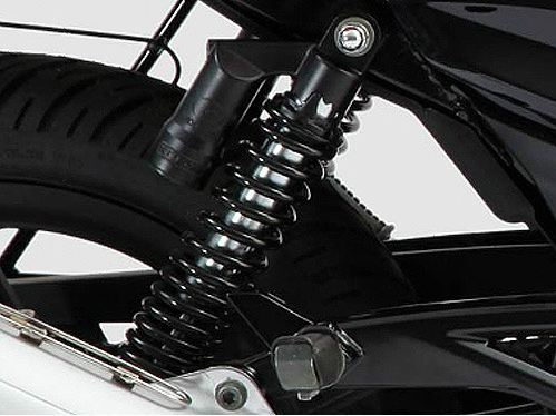 Bajaj Pulsar 220 F rear suspension