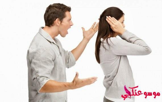 نصائح مهمة لكيفية التعامل مع الرجل اثناء غضبه
