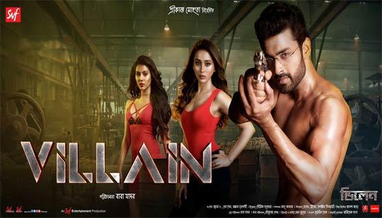 Villain Bengali Movie - Ankush, Mimi Chakraborty
