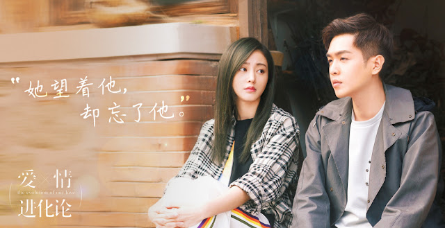 Download Drama Cina The Evolution of Out Love Batch Subtitle Indonesia