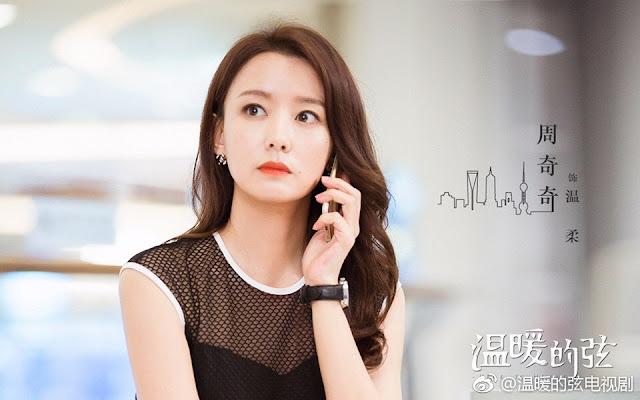 Aqui para coração estrela Zhou Qiqi namorado