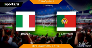 Италия – Португалия прямая трансляция онлайн 17/11 в 22:45 по МСК.