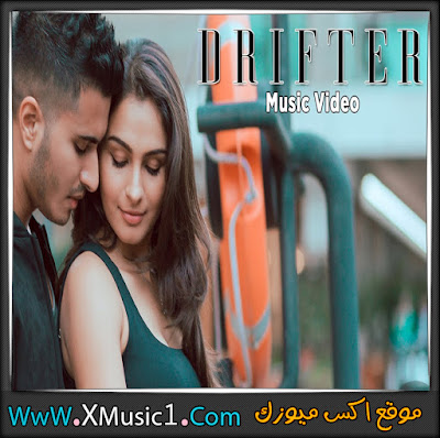 Song Drifter By Arjun , Andrea Jeremiah Mp3 - 2016