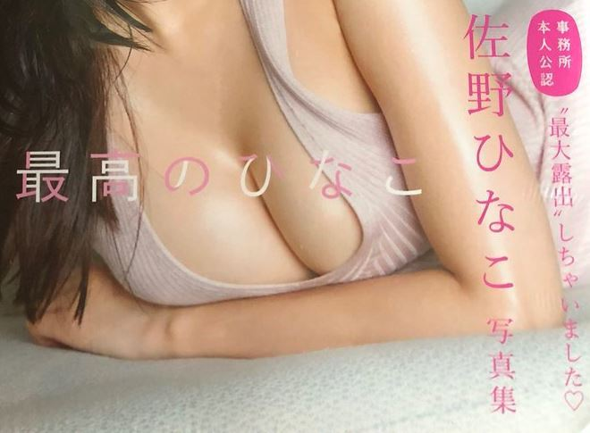 02.jpeg [ㅇㅎ] 히노 사나코 - 여름화보집