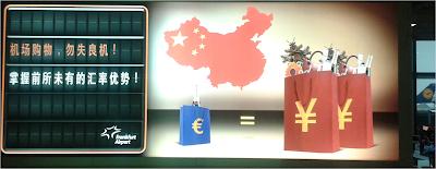 devaluación moneda yuan chino