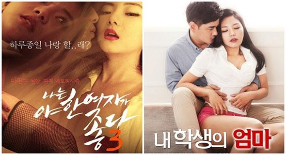 Ini Dia 5 Film Korea Paling Panas