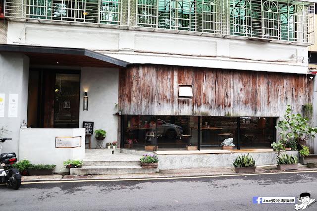 IMG 0356 - 【新竹美食】井家 TEA HOUSE 讓你彷彿置身於日本國度的老舊日式風格餐廳,更驚人的是這裡還是素食餐廳!