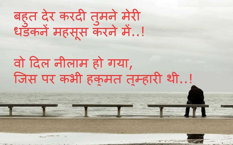 propose day song hindi