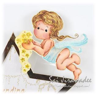 Magnolia Tilda Captures Stars