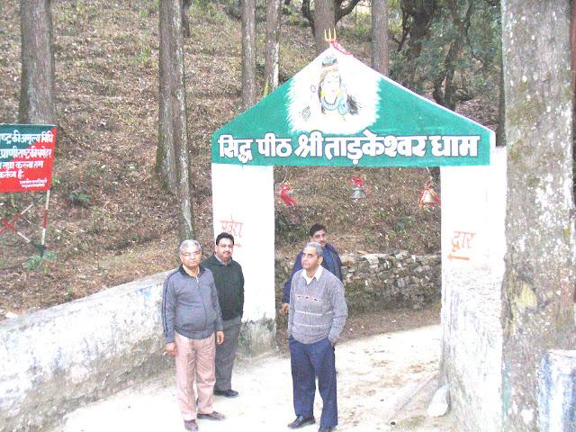 A quick tour toTarkeshwar  – तारकेश्वर महादेव