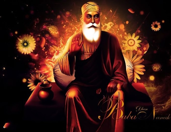 Gurmukh Merges With The Lord