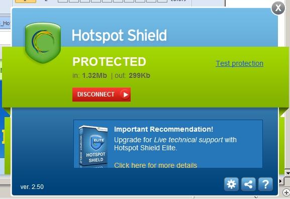 شرح تحميل برنامج hotspotshield لتغيير الاي بي للكمبيوتر