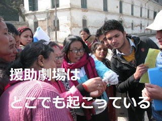 http://muranomirai.org/dekoboko-22
