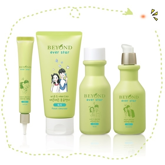 Produk skincare routine untuk remaja