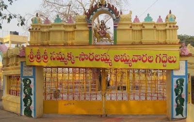 Samakka Sarakka Temple