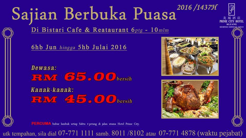 prime city kluang buffet ramadhan 2016