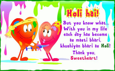 Happy Holi 2017 Greetings, HD Images, Wallpapers Download Free