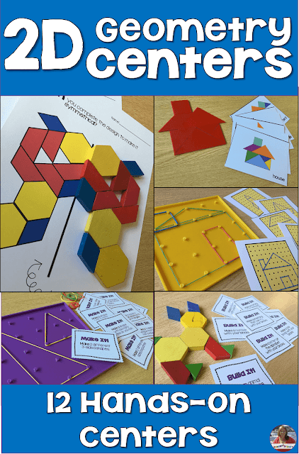 Are you looking for engaging Geometry math centers that are no prep for you and that your students will love to use? My first graders loved these 2D geometry centers which let them show what they know without a lot of paper pencil tasks.