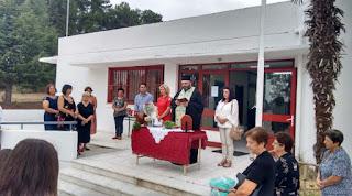 Η τελετή του Αγιασμού στο Γυμνάσιο Μακρυγιάλου - Ομιλία της  κ. Ευαγγελίας Κανάλη