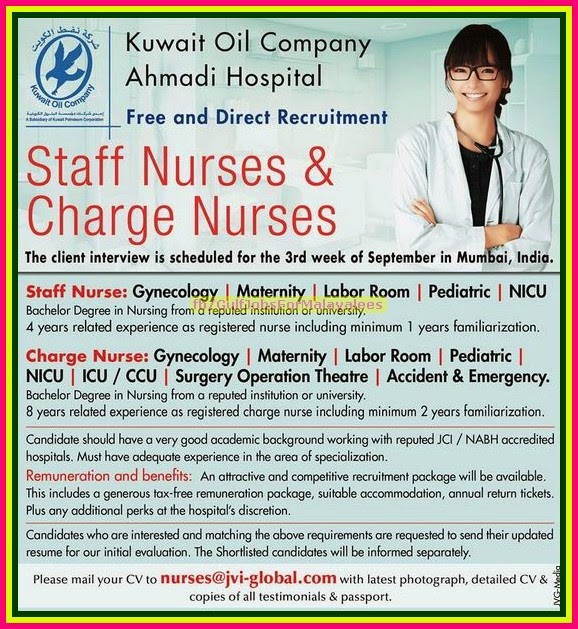 Job Vacancy Vacancies For Koc Kuwait Oil Company 2014