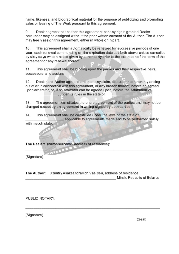 AUTHOR REWARD DEALER AGREEMENT