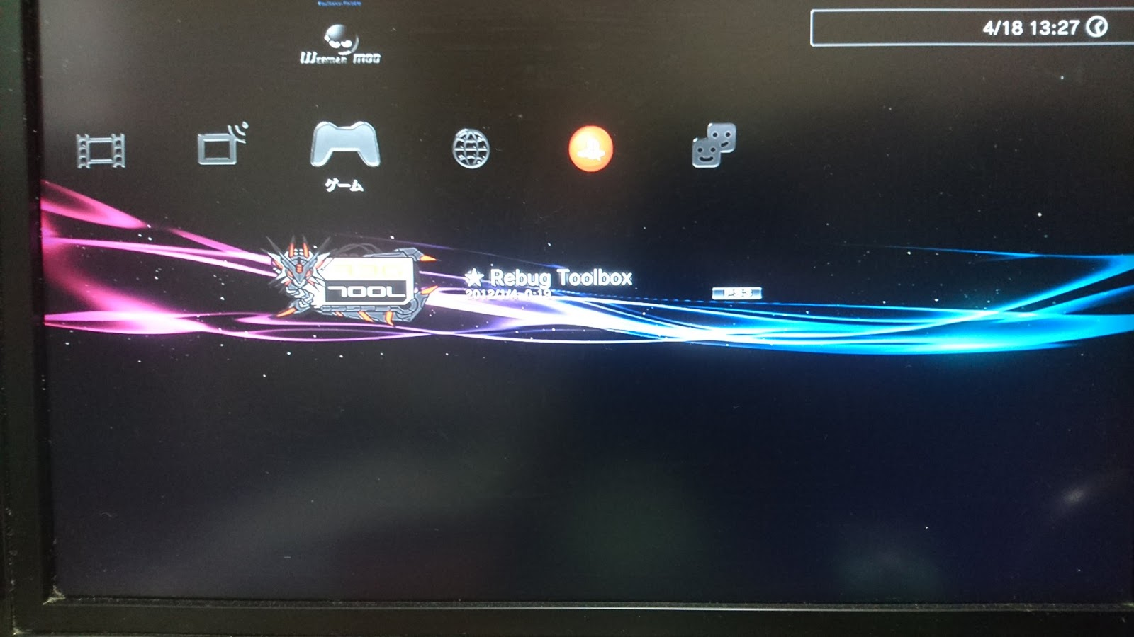 yyoosskのメモ: PS3 カスタムwave導入方法(HEN)