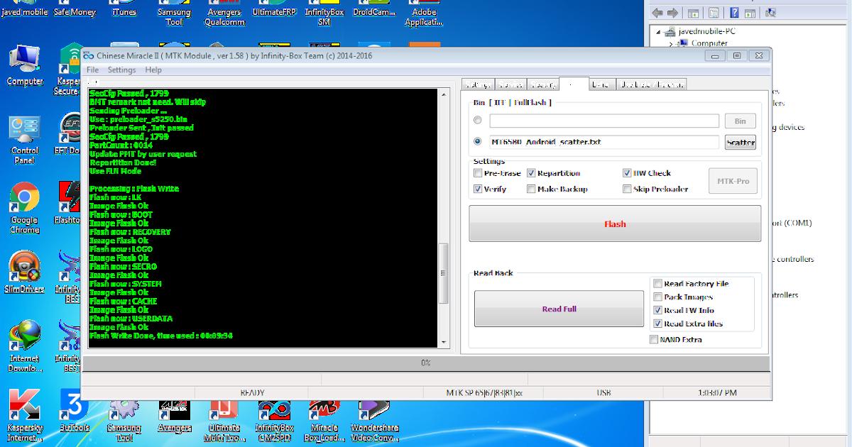 G950u Efs File
