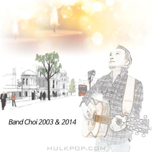 Band Choi – Band Choi's 2003 & 2014 – EP