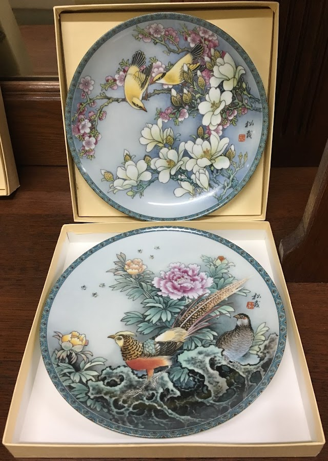 Chinese Collectible Plates -
