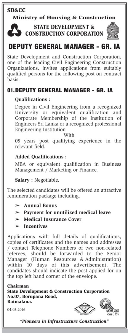 Vacancies – Deputy General Manager Gr.1 A - State Development and construction Corporation - Ministry of Housing Constructio