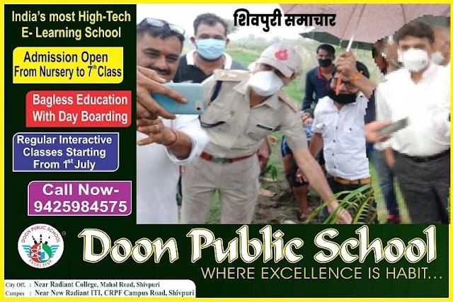 जिला अभियोजन द्वारा टाईगर डे पर जैक एण्ड जिल स्कूल में किया वृक्षारोपण / Shivpuri News