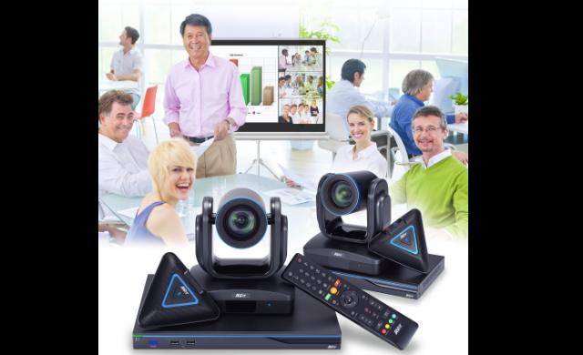 Giải pháp hội nghị truyền hình AVer EVC950
