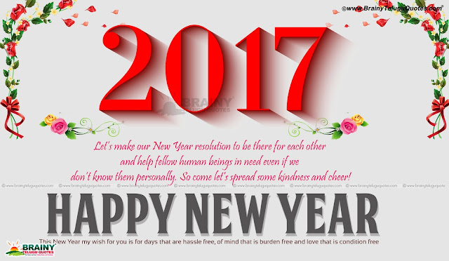 New year Quotes wishes in english, new year in english, English New Year 2017 inspirational Thoughts