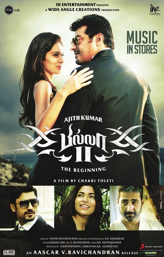 Ajiths David Billa Movie Wallpapers   Billa 2 Telugu HQ