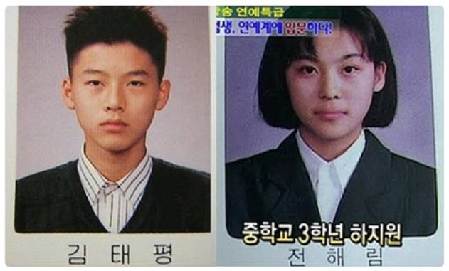 Kim Tae-Pyung & Jeon Hae-Rim young ha jiwon hyun bin