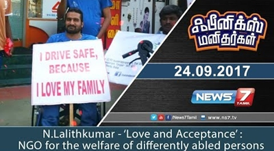 N.Lalithkumar – 'Love and Acceptance' : NGO for the welfare of differently abled persons