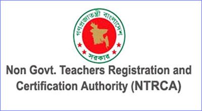 NTRCA-Banner Online Govt Job Form Submit on