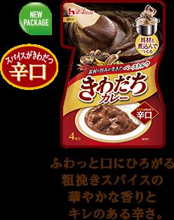 https://housefoods.jp/company/news/news1001001308.html