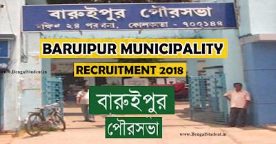 Baruipur Municipality South 24 Parganas   SA Engineer, Clerk, Typist, Driver, Majdoor. Recruitment 2018-18-www.BengalStudent.in