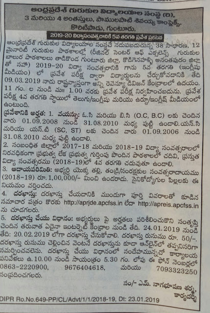 5th class Admission Notification in AP Gurukulams ,Notification Details ,Dates Details