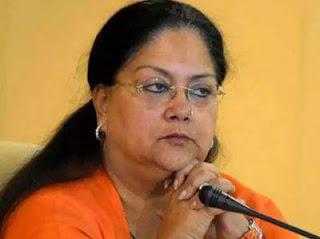वसुंधरा राजे (राजस्थान की मुख्यमंत्री)