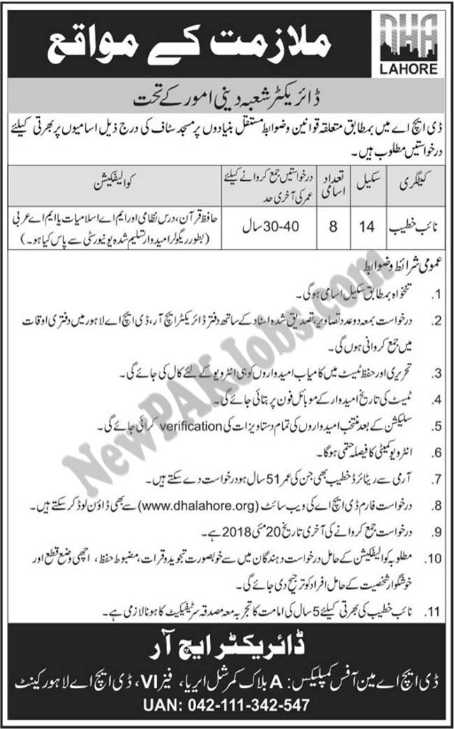 naib-khateeb-jobs-dha-may-2018