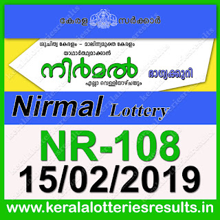 "KeralaLotteriesresults.in, ""kerala lottery result 15 02 2019 nirmal nr 108"", nirmal today result : 15-02-2019 nirmal lottery nr-108, kerala lottery result 15-2-2019, nirmal lottery results, kerala lottery result today nirmal, nirmal lottery result, kerala lottery result nirmal today, kerala lottery nirmal today result, nirmal kerala lottery result, nirmal lottery nr.108 results 15-02-2019, nirmal lottery nr 108, live nirmal lottery nr-108, nirmal lottery, kerala lottery today result nirmal, nirmal lottery (nr-108) 15/2/2019, today nirmal lottery result, nirmal lottery today result, nirmal lottery results today, today kerala lottery result nirmal, kerala lottery results today nirmal 15 2 19, nirmal lottery today, today lottery result nirmal 15-2-19, nirmal lottery result today 15.2.2019, nirmal lottery today, today lottery result nirmal 15-02-19, nirmal lottery result today 15.2.2019, kerala lottery result live, kerala lottery bumper result, kerala lottery result yesterday, kerala lottery result today, kerala online lottery results, kerala lottery draw, kerala lottery results, kerala state lottery today, kerala lottare, kerala lottery result, lottery today, kerala lottery today draw result, kerala lottery online purchase, kerala lottery, kl result,  yesterday lottery results, lotteries results, keralalotteries, kerala lottery, keralalotteryresult, kerala lottery result, kerala lottery result live, kerala lottery today, kerala lottery result today, kerala lottery results today, today kerala lottery result, kerala lottery ticket pictures, kerala samsthana bhagyakuri"