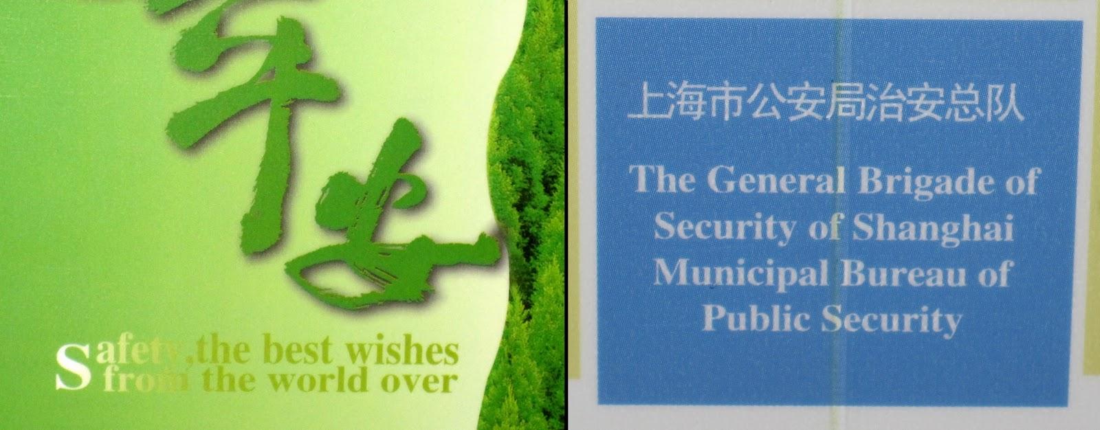 Insert Generic Chinese-Sounding Morpheme]: