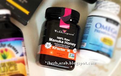 فوائد عسل مانوكا النيوزيلاندي ويدرسبون للبشرة والصحه